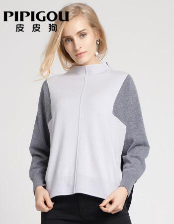 皮皮狗 自由领撞色女套衫 701黑色 M/100