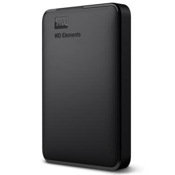 日0点: WD 西部数据 Elements 新元素系列 2.5英寸 USB3.0 移动硬盘 4TB 京东699元包邮