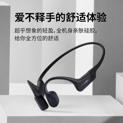 大家答韶音骨传导耳机as800与as650哪个好点,区别大不大如何选择?!