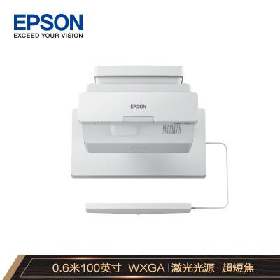 爱普生(EPSON)CB-725Wi 投影仪 投影机 教育 办公(4000流明 高清 激光光源 超短焦互动 白板功能 含安装)