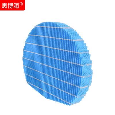 思博润(SBREL)配夏普空气净化器加湿过滤网 KI-BB60/EX75/FX75/EX55 滤芯
