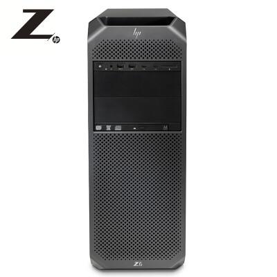 惠普(HP)Z6 G4 台式机 工作站 Xeon 4214/64GB ECC/256GSSD+2TB/P1000 4GB独显/DVDRW/3年保修