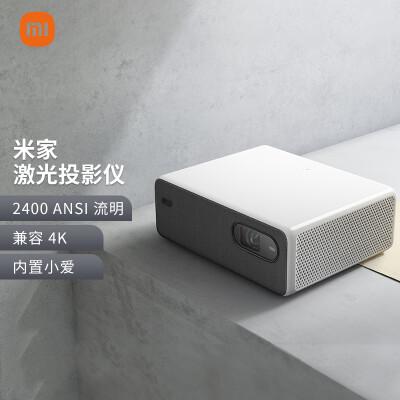 米家激光投影仪 投影机家用 家庭影院 小米(1080P全高清 激光高亮 内置小爱同学 150英寸巨幕 )