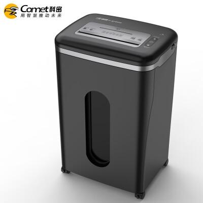科密(comet)5级保密办公商用碎纸机(单次8张 持续40分钟 23L 可碎卡、光盘、订书针)P-8720D