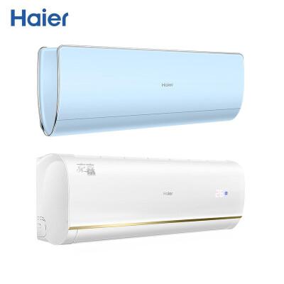 海尔(Haier)荣御新一级变频挂机35UB+35Ja83新能效挂机套装