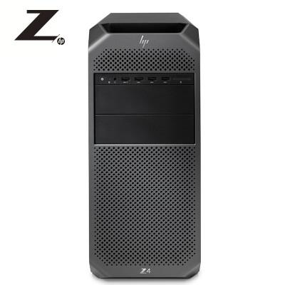 惠普(HP)Z4 G4 台式机 工作站 W2102/8GB ECC/1TB SATA/P400 2G独显/DVD-RW/3年保修