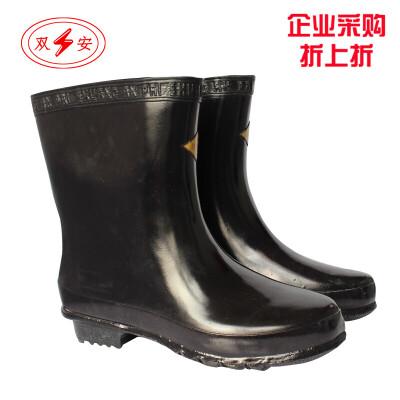 双安绝缘靴防滑耐磨天然橡胶30KV安全靴黑色劳保靴工厂男女工作靴防触电橡胶雨靴防滑耐磨 42