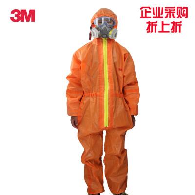 3M 4690化学防护服漆雾耐酸碱工作服 防高浓度化学液体 防颗粒物防静电服防放射性颗粒物 L