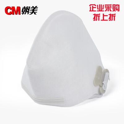朝美(cm) 2001 防尘口罩 折叠式口罩 防护口罩,防微粒口罩 防粉尘口罩 十只发