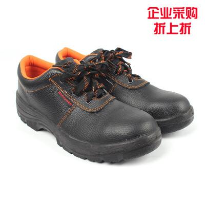 霍尼韦尔SP2013102X0防静电安全鞋 35