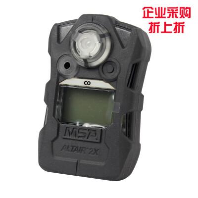 梅思安 CO天鹰2X气体检测仪 一氧化碳煤气浓度报警器便携式气体检测仪 10161487(CO)