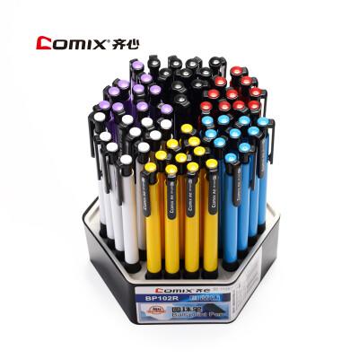 齐心按动式圆珠笔蓝色笔芯笔油按压式原子笔学生文具办公用品批发 24支圆珠笔(蓝)