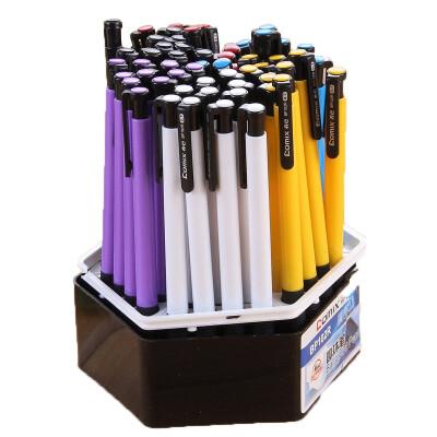 齐心办公BP102R圆珠笔蓝色油笔按动笔芯原子笔办公用品 60支装