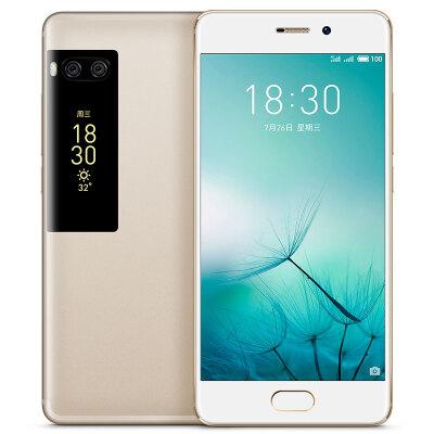 MEIZU 魅族 PRO 7 全网通手机 4GB+128GB 京东2399元包邮(2499-100)