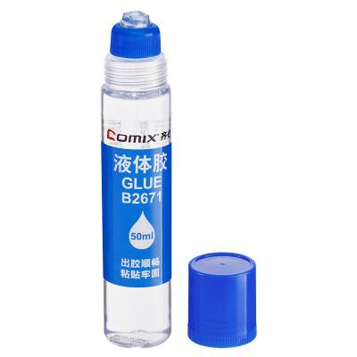 齐心(COMIX) 齐心(comix)B2671 文具文件粘贴手工胶黏贴中号液体胶水票据胶50ml 50ML/瓶 12支装