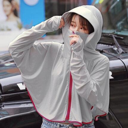 【京东旗舰店】冰丝长袖披肩连帽防紫外线薄款户外骑车开车防晒衫