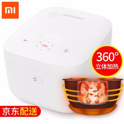 小米(MI)电饭煲米家智能预约多功能电饭锅3升4升可选 米家 IH 电饭煲3L版