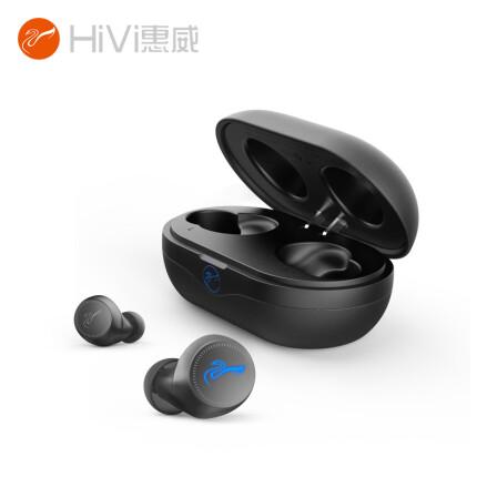 惠威(HiVi) AW-73真无线蓝牙耳机 运动耳机 迷你入耳式手机耳机 左右可独立使用 苹果安卓手机通用 黑色