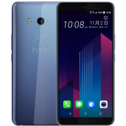 HTC U11+ 皎月银 6GB+128GB 移动联通电信全网通 全面屏手机