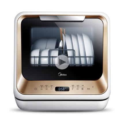 美的(Midea)美的范免安装家用台式除菌洗碗机 M1-香槟金