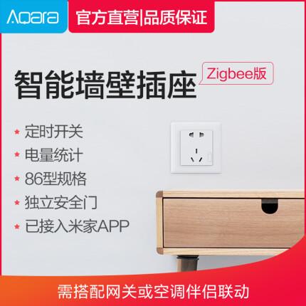 绿米Aqara 生态链企业产品 已接入米家APP 可组合联动 智能开关灯控 智能墙壁插座【ZigBee版】(5孔/10A)