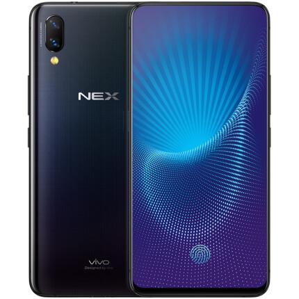 vivo NEX 8GB+128GB 零界全面屏AI双摄手机  星钻黑 移动联通电信全网通4G手机 双卡双待