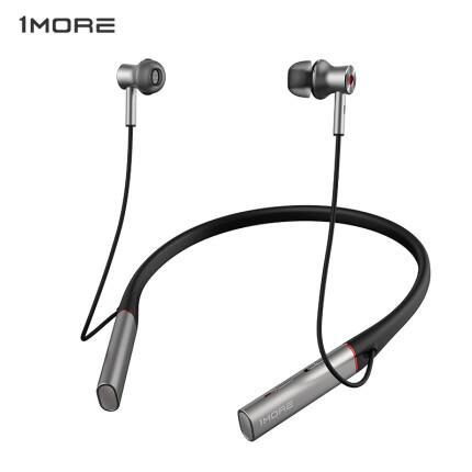 万魔(1MORE)降噪耳机 蓝牙耳机 耳机入耳式 无线耳机 苹果 华为 小米适用 手机耳机 E1004BA 银灰色