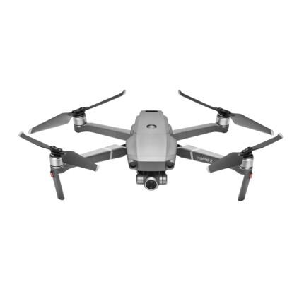"""大疆 """"御""""Mavic 2 变焦版 新一代便携可折叠无人机"""