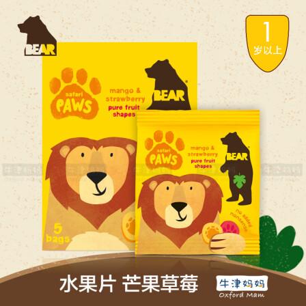 黄色片和动物干_paws小动物爪印 宝宝零食水果片辅食果干 适合1岁以上 5袋装 黄色