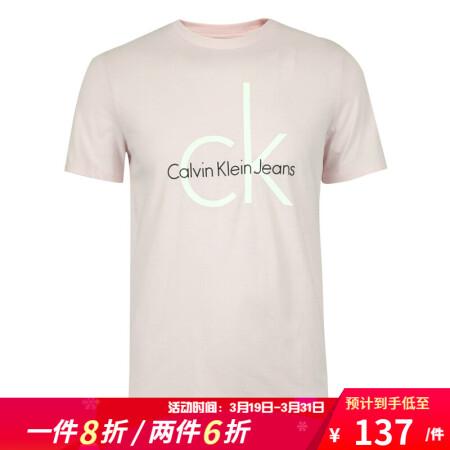 海囤全球 卡尔文克莱恩Calvin Klein Jeans短袖T恤男 圆领半袖打底衫 奢侈品男装 浅粉白标 S