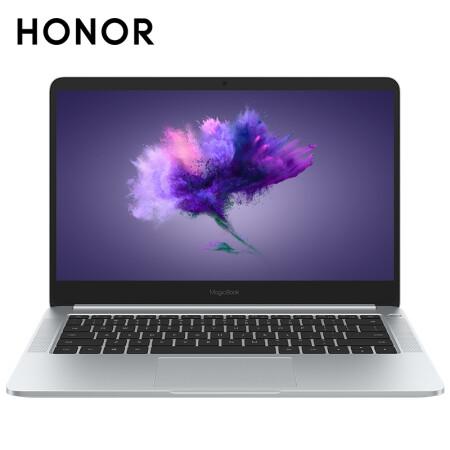 荣耀MagicBook 14英寸轻薄窄边框笔记本电脑(AMD锐龙5 8G 512G FHD IPS 正版Office)冰河银
