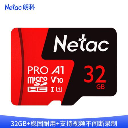 朗科(Netac)32GB TF(MicroSD)存储卡 A1 U1 V10 4K 高度耐用行车记录仪&监控摄像头内存卡 读速90MB/s