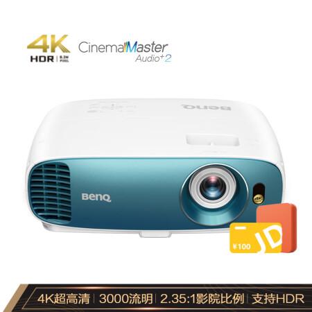 明基(BenQ)TK800M 4K投影仪怎么样?独家性能评测曝光-艾德百科网