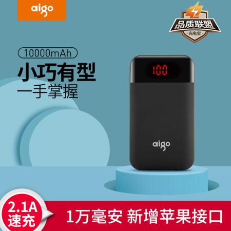aigo爱国者电子出品充电宝E10000+超薄小巧便携10000毫安移动电源双输出数显适用于华为小米苹果 黑色