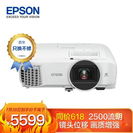 爱普生(EPSON)CH-TW5600 投影机怎么样?好不好,评测内幕详解分享-艾德百科网