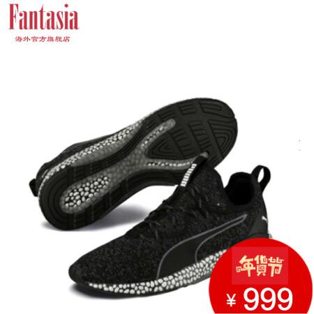 PUMA 彪马2018冬季新款HYBRID RUNNER男鞋 191111 001 41