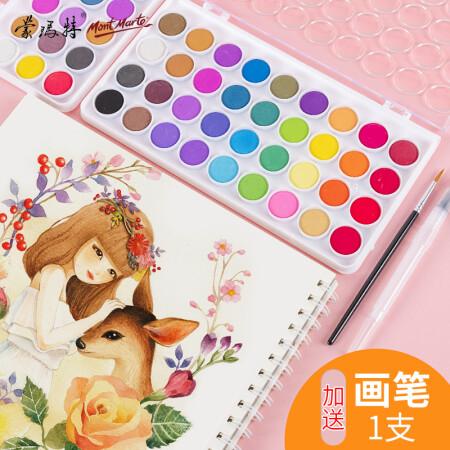 澳洲蒙玛特 Mont Marte 固体水彩粉饼颜料套装 36色手绘水彩画粉饼儿童颜料带画笔 PMHS0038