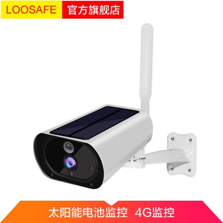 龙视安(Loosafe)太阳能智能无线摄像头1080P高清电池监控器套装室外防水手机远程4G版带32G内存卡