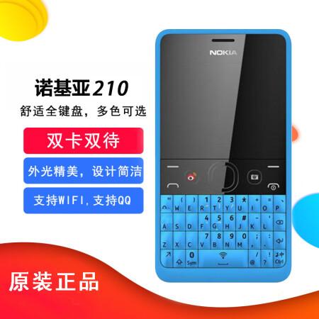 诺基亚双卡_诺基亚(NOKIA) Nokia/诺基亚 210 手机 双卡双待wifi功能机全键盘 ...