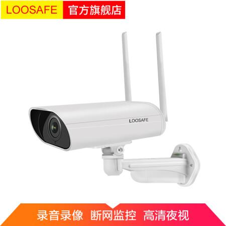 龙视安(Loosafe)监控摄像头 200万无线wifi网络监控设备套装 1080P高清夜视室外防水家用手机远程监控器