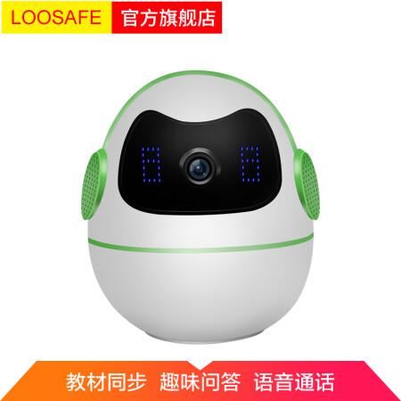 龙视安(Loosafe)儿童智能机器人 早教故事机益智教育陪伴玩具语音对讲学习机监控摄像头一体机带64G内存卡