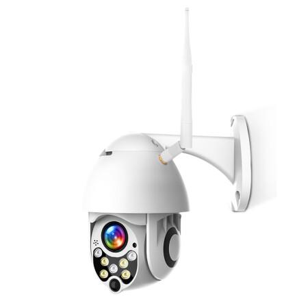 乔安 JOOAN Q4C监控摄像头无线wifi球机家用高清夜视室外网络手机远程监控器