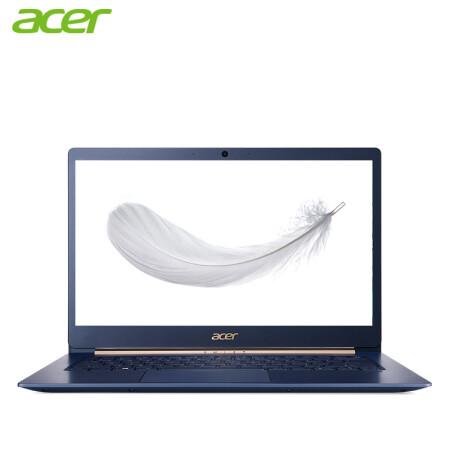 宏碁(Acer)蜂鸟5窄边框14英寸触控屏轻薄本便携办公商务长续航笔记本电脑(8代I7 8G 512G SSD IPS 背光键盘)