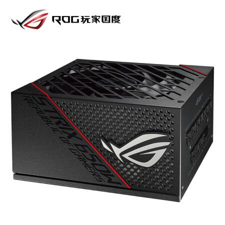 华硕(ASUS)ROG STRIX 650W金牌全模电源(核心十年保修/金牌认证/全日系电容/定制化贴纸)