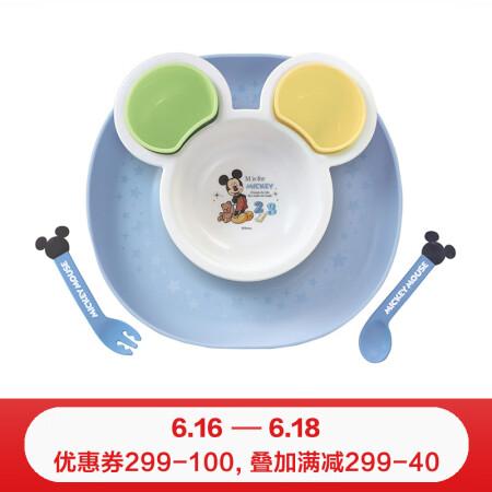 锦化成 迪士尼儿童分隔盘 婴幼儿餐盘 米奇带托盘款