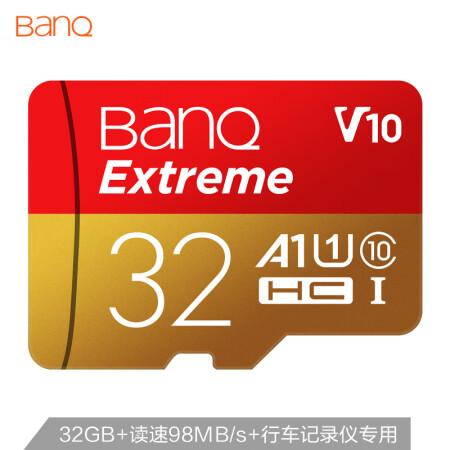 banq 32GB TF(MicroSD)存储卡 U1 C10 A1 高速专业版 读速98MB/s 行车记录仪监控手机内存卡