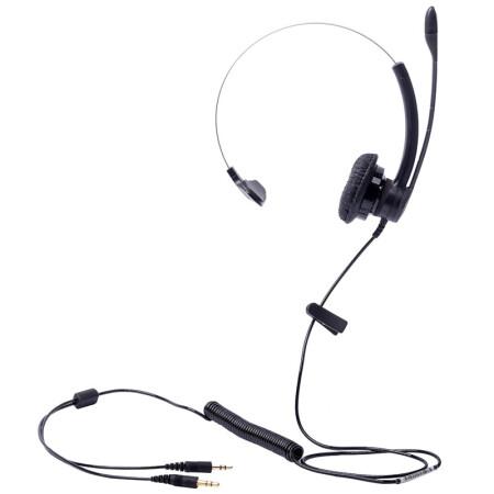 缤特力(Plantronics)SP11-PC 话务耳机 客服耳麦 电销外呼话务耳麦 直连电脑