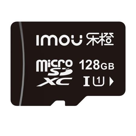 大华乐橙视频监控 摄像头专用Micro SD存储卡TF卡 128GB