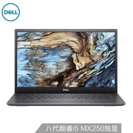 戴尔DELL成就5000 13.3英寸英特尔酷睿i5轻薄窄边框笔记本电脑(i5-8265U 8G 512G PCIe MX250 2G 72%NTSC)