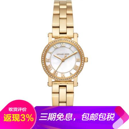 迈克·柯尔 女士 奢侈品 Norie Steel Women's 小型镀金不锈钢手表 图片色0 通用尺码0